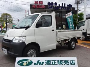 トヨタ タウンエーストラック DX 0.8t積載 1.5ガソリン オートマ メモリーナビ ETC 荷台煽り塗装