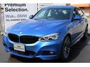 BMW/BMW 320d xDrive グランツーリスモ Mスポーツ 認定
