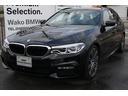 BMW/BMW 523iツーリング Mスポーツ ACC 認定中古車