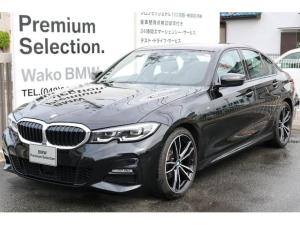 BMW 3シリーズ 320i Mスポーツ ACC ナビ ETC 認定中古車