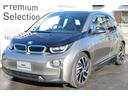 BMW/BMW i3 スイート レンジ・エクステンダー装備車 追従機能 認定中古車