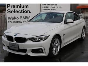 BMW 4シリーズ 420iクーペ Mスポーツ デジタルメーター 認定中古車