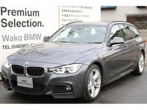 BMW 3シリーズ 320dツーリング Mスポーツ ACC ナビ 認定中古車