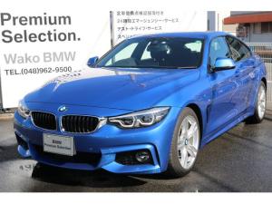 BMW 4シリーズ 420iグランクーペ Mスポーツ Mパフォーマンス 認定車