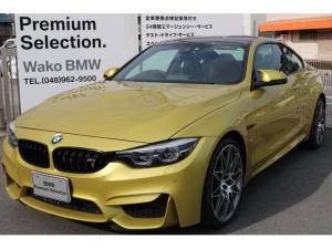 BMW M4 M4クーペ コンペティション カーボンB 認定中古車