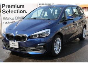 BMW 2シリーズ 218dグランツアラー 認定中古車