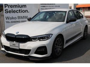 BMW 3シリーズ 320i Mスポーツ カーボンパーツ 認定中古車