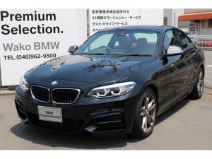 BMW 2シリーズ M240iクーペ 赤レザー 認定中古車