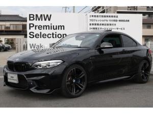 BMW M2 ベースグレード 黒革 サンルーフ ドラレコ&レーダー付