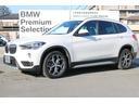 BMW/BMW X1 xDrive 18d xラインHUD ACC Hレザー