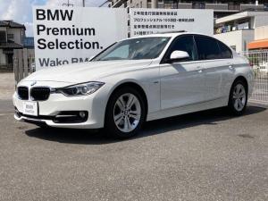 BMW 3シリーズ 320i スポーツ ガラスサンルーフ ストレージパッケージ HIDヘッドライト 社外地デジ ETC フロント電動シート