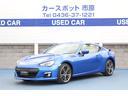 スバル/BRZ S 6MT タイヤ4本新品交換 社外マフラー ナビ