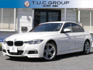 BMW 3シリーズ 320dMスポーツ最終 追従ACC LED/H1オナ2年保証