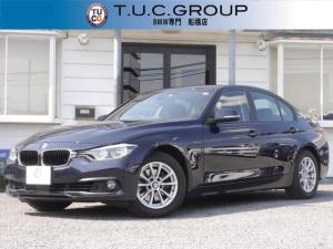 BMW 3シリーズ 330eアイパフォーマンス PHEV 後期モデル 追従ACC レーンチェンジ警告 衝突軽減ブレーキ 車線逸脱警告 歩行者警告 LEDヘッドライト Bluetoothオーディオ&ハンズフリー通話 スマートキー 2年保証