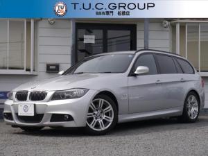 BMW 3シリーズ 320iツーリング Mスポ最終直噴 電動PS 禁煙 2年保証