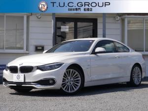 BMW 4シリーズ 420iクーペラグジュアリー後期1オナ真珠追従ACC2年保証