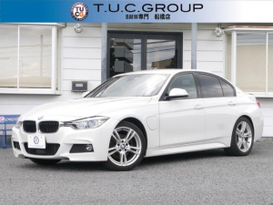 BMW 3シリーズ 330e Mスポーツアイパフォーマンス 1オーナ 追従ACC レーンチェンジ警告 衝突軽減ブレーキ 車線逸脱警告 歩行者警告 LEDヘッドライト カーボントランクスポイラー iドライブHDDナビ Bluetoothオーディオ&通話 2年保証