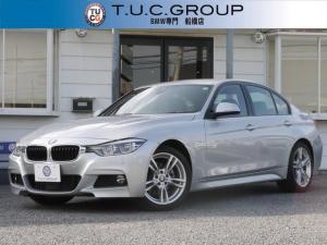 BMW 3シリーズ 320d Mスポーツ 最終型 新エンジン搭載 新車保証 追従ACC 地デジTV タッチパネル対応HDDナビ LEDヘッドライト レーンチェンジ警告 衝突軽減ブレーキ 車線逸脱警告 歩行者警告 ウッドパネル