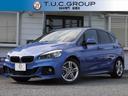 BMW/BMW 218dアクティブTMスポACCHUDSR黒革電動 2年保証