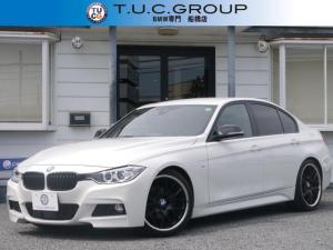 BMW 3シリーズ 320i Mスポーツ 追従ACC 衝突軽減ブレーキ 車線逸脱警告 歩行者警告 19AW H&Rダウンサス ミラーカバー ブラックキドニー iドライブ Bカメラ スマートキ- Bluetoothオーディオ&通話 2年保証