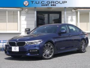 BMW 5シリーズ 523d Mスポーツ 追従ACC レーンチェンジ警告 アクティブPDCブレーキ 衝突軽減ブレーキ LEDヘッドライト ハイビームアシスト スクリーンミラーリング パーキングアシスト 360度カメラ 電動トランク 2年保証