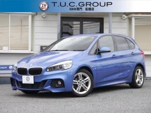 BMW 2シリーズ 218dアクティブツアラー Mスポーツ インテリジェントセーフティ アドバンスドパーキングサポート Pアシスト Bカメラ 電動トランク 衝突軽減ブレーキ 車線逸脱警告 歩行者警告 LEDヘッドライト スマートキー Bカメラ 2年保証