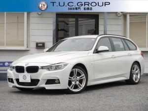 BMW 3シリーズ 320dツーリング Mスポーツ 1オーナ 後期LCI 追従ACC インテリセ-フティ LED/H 電動トランク パドルシフト コンフォートA スマートオープン Bluetoothオーディオ Bカメラ 2年保証