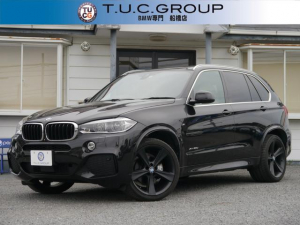 BMW X5 xDrive 35d Mスポーツ セレクトP 追従ACC LEDヘッドライト 全席ヒーター付ベージュ革 21AW パノラマサンルーフ フルセグTV Bluetoothオーディオ&通話 ソフトクローズドア 360度カメラ 2年保証