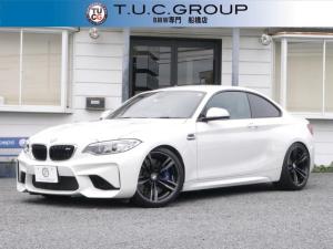 BMW M2 ベースグレード 1オーナー 7速DCT 3Dデザイン車高調 ヒーター黒革 Bluetoothオーディオ&通話 Bカメラ 新iドライブHDDナビ 専用エアロ 衝突軽減ブレーキ 車線逸脱警告 歩行者警告 2年保証