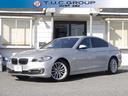 BMW/BMW 523iラグジュアリー