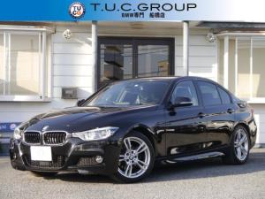 BMW 3シリーズ 330e Mスポーツアイパフォーマンス PHEV 追従ACC レーンチェンジウォーニング LEDヘッドライト&フォグ&テール 衝突軽減ブレーキ 車線逸脱&歩行者警告 カーボントランクスポイラー eドライブモード スマートキー 2年保証