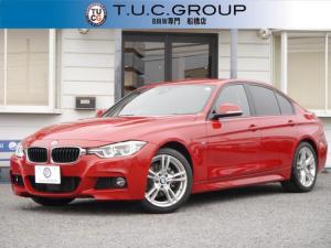 BMW 3シリーズ 320d Mスポーツ 1オーナー 最終型 シートヒーター&タッチパネルナビ 追従ACC レーンチェンジ警告 LEDヘッドライト&フォグ Bluetoothオーディオ&通話 スマートキー エアロ18AW 2年保証