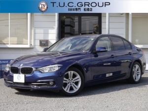 BMW 3シリーズ 330eスポーツ 本革仕様 PHEV 追従ACC 黒革 レーンンチェンジ警告 衝突軽減ブレーキ 車線逸脱警告 歩行者警告 地デジTV LEDヘッドライト&フォグランプ iドライブHDDナビ Bカメラ 2年保証