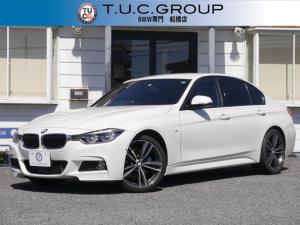 BMW 3シリーズ 320i Mスポーツ 後期 新エンジン ファストトラックパッケージ 追従ACC HUD 19AW アダプティブMサス Mブレーキ LEDヘッドライト 衝突軽減ブレーキ 車線逸脱警告 歩行者警告 レーンチェンジ警告 2年保証