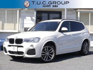 BMW X3 xDrive 20d Mスポーツ 後期 1オーナー 追従ACC HUD オプション19インチAW 360度カメラ LEDフォグライト 電動トランク Bluetoothオーディオ 地デジHDDナビ パドルシフト エアロ 2年保証