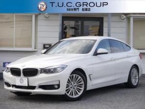 BMW 3シリーズ 320iグランツーリスモ ラグジュアリー 前期最終 追従ACC ヒーター茶革 衝突軽減ブレーキ 車線逸脱警告 歩行者警告 電動リアゲート HDDナビ Bluetoothオーディオ スマートキー キセノン ミラーETC 2年保証