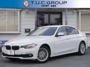 BMW 3シリーズ 320iラグジュアリー 後期 新エンジン LEDヘッドライト&テール 追従ACC ヒーター黒革 衝突軽減ブレーキ 車線逸脱警告 歩行者警告 タッチパッドiドライブHDDナビ Bluetoothオーディオ&通話 2年保証