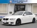 BMW/BMW 335i Mスポーツパッケージ