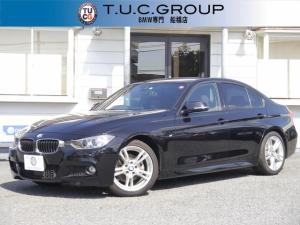 BMW 3シリーズ 320d Mスポーツ 前期最終 追従ACC 衝突軽減ブレーキ 車線逸脱&歩行者警告 iドライブHDDナビ Bluetoothオーディオ エアロ 18AW リヤPDC Bカメラ アイドリングストップ 2年保証