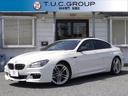 BMW/BMW 640iグランクーペ Mスポーツパッケージ