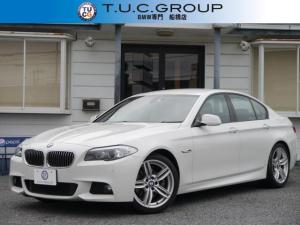 BMW 5シリーズ 528i Mスポーツパッケージ 1オナ 直6/3000cc自然吸気エンジン オプション19AW 黒革 専用エアロ クルコン パドルS Bluetoothオーディオ 地デジ Bカメラ リア電動ブラインド 8速AT 2年保証