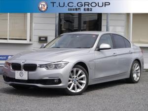 BMW 3シリーズ 330eラグジュアリー PHEV 追従ACC HUD レーンチェンジ警告 ヒーター付ベージュ革 Pアシスト サイドカメラ TOPビューカメラ Pアシスト OPアルミホイール iドライブHDDナビ LEDヘッドライト 2年保証
