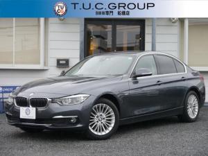 BMW 3シリーズ 320iラグジュアリー 後期新エンジン 1オーナー 追従ACC HUD レーンチェンジ警告 ヒーター付黒革 衝突軽減ブレーキ 車線逸脱警告 歩行者警告 LED/H&フォグ HDDナビ Bカメラ スマートキー 2年保証