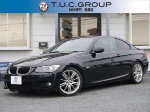 BMW 3シリーズ 320i Mスポーツパッケージ 1オナ 最終直噴 電動パワステ 新iドライブHDDナビ DVD再生 Mサーバー スマートキー LEDライトエレメント 禁煙 メモリ付電動シート Mスポーツエアロ 18インチAW 2年保証