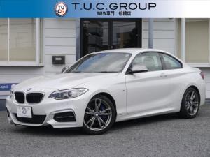 BMW 2シリーズ M235iクーペ 326馬力 真珠色 アダプティブMサス オイスターベージュ革 純正HDDナビ Bカメ 衝突軽減ブレーキ 車線逸脱警告 歩行者警告 18インチAW アイドリングストップ 8速AT パドルシフト 2年保証