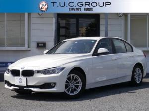 BMW 3シリーズ 320i 1オーナー 追従ACC 衝突軽減ブレーキ 歩行者警告 車線逸脱警告 Bluetoothオーディオ HDDナビ スマートキー Bカメラ LEDミラ-ウィンカ- iストップ 8速AT ドラパフォ 2年保証