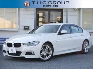 BMW 3シリーズ 320d Mスポーツ 前期最終 追従ACC 衝突軽減ブレーキ 車線逸脱警告 歩行者警告 タッチパッドiドライブHDDナビ Bカメラ スマートキー Bluetoothオーディオ&通話 パドルシフト エアロ 2年保証