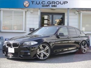 BMW 5シリーズ 523i Mスポーツパッケージ ブラック2 ソリッドブラック 直6NA M5仕様20インチAW XYZ車高調 ハーマンリップ レムスマフラー KAROマッド HDDナビTV Bカメラ パドルシフト クルコン ハーマンペダル 2年保証
