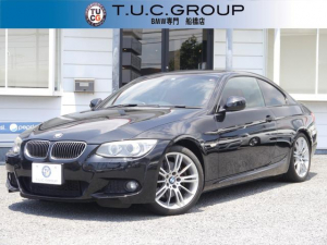 BMW 3シリーズ 325i Mスポーツパッケージ 最終型 直列6気筒自然吸気 1オナ ヒーター付赤革 iドライブHDDナビ 地デジTV LEDリングキセノン Mスポーツエアロ 18AW DVD&CD再生 スマートキー ETC パドルシフト 2年保証