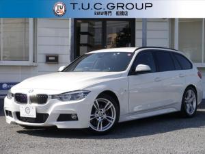 BMW 3シリーズ 320dツーリング Mスポーツ 後期 8C新エンジン LEDヘッドライト&テール 追従ACC レーンチェンジ警告 衝突軽減ブレーキ 車線逸脱警告 歩行者警告 HDDナビ Bカメラ スマートキー Bluetoothオーディオ 2年保証